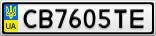 Номерной знак - CB7605TE