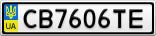 Номерной знак - CB7606TE