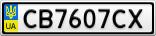 Номерной знак - CB7607CX