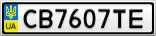 Номерной знак - CB7607TE