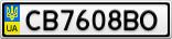 Номерной знак - CB7608BO