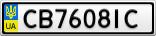 Номерной знак - CB7608IC