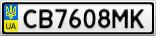 Номерной знак - CB7608MK