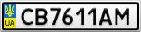 Номерной знак - CB7611AM