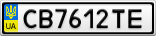 Номерной знак - CB7612TE