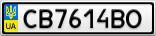 Номерной знак - CB7614BO