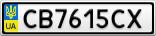 Номерной знак - CB7615CX