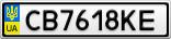 Номерной знак - CB7618KE