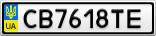 Номерной знак - CB7618TE