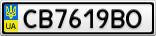 Номерной знак - CB7619BO