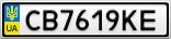 Номерной знак - CB7619KE