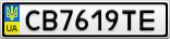 Номерной знак - CB7619TE
