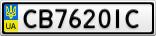 Номерной знак - CB7620IC