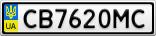 Номерной знак - CB7620MC