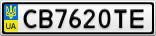 Номерной знак - CB7620TE