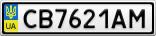 Номерной знак - CB7621AM