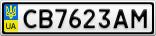 Номерной знак - CB7623AM