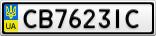 Номерной знак - CB7623IC