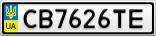 Номерной знак - CB7626TE