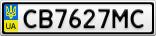 Номерной знак - CB7627MC
