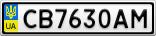 Номерной знак - CB7630AM