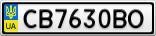 Номерной знак - CB7630BO