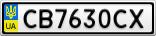 Номерной знак - CB7630CX