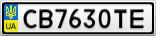 Номерной знак - CB7630TE