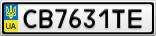 Номерной знак - CB7631TE