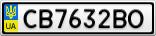 Номерной знак - CB7632BO