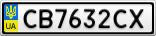 Номерной знак - CB7632CX