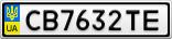 Номерной знак - CB7632TE