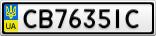 Номерной знак - CB7635IC