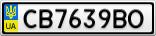 Номерной знак - CB7639BO