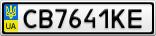 Номерной знак - CB7641KE