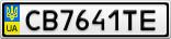 Номерной знак - CB7641TE