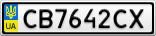 Номерной знак - CB7642CX
