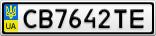 Номерной знак - CB7642TE