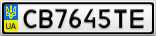 Номерной знак - CB7645TE