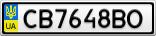 Номерной знак - CB7648BO