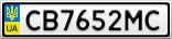 Номерной знак - CB7652MC