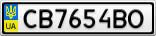 Номерной знак - CB7654BO