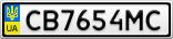 Номерной знак - CB7654MC