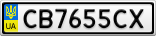 Номерной знак - CB7655CX
