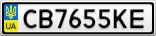 Номерной знак - CB7655KE