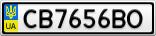 Номерной знак - CB7656BO