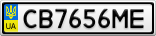 Номерной знак - CB7656ME