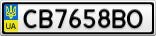 Номерной знак - CB7658BO