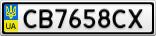 Номерной знак - CB7658CX