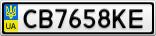 Номерной знак - CB7658KE
